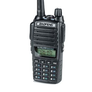 1. BaoFeng UV-82HP High Power Dual Band Radio (UHF) Amateur (Ham) Portable Two-Way