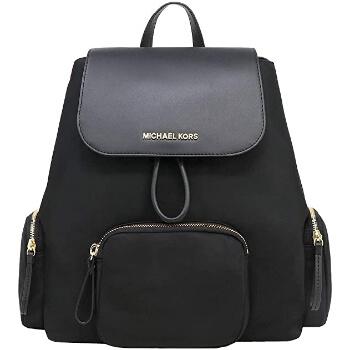 6. Michael Kors Backpack