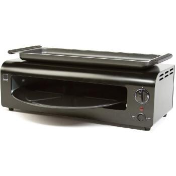 6. Ronco Pizza Oven